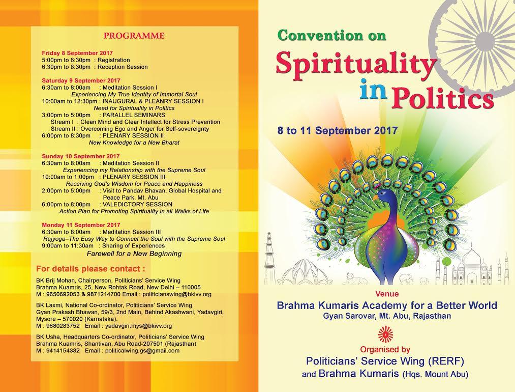 Convention on Spirituality in Politics 8-11 September 2017 at Gyan Sarovar, Mt. Abu